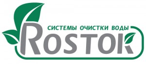 Автономная канализация «Rostok»